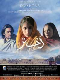 Download Dukhtar (2015) Urdu 300mb HDRip 480p