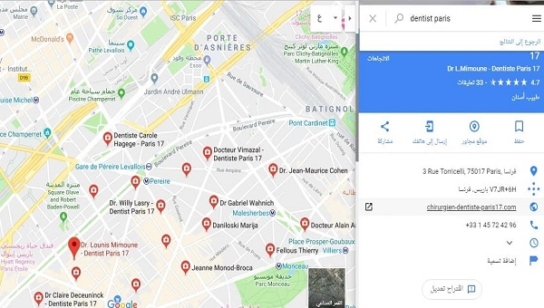 ربح 1000 دولار من خرائط جوجل google maps