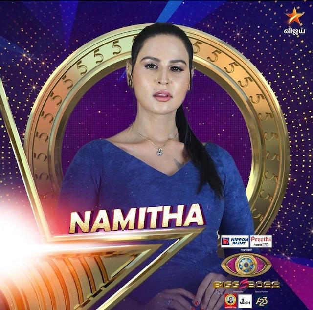 Namitha Marimuthu (model-turned-actor)