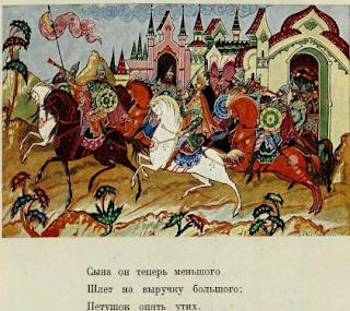 illjustracija-skazka-o-zolotom-petushke-hudozhnik-i-p-vakurov-3