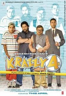 rajpal comedy film