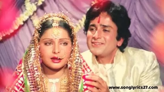 Kabhi Kabhi | kabhi kabhi Mere Dil Mein Lyrics English & Hindi