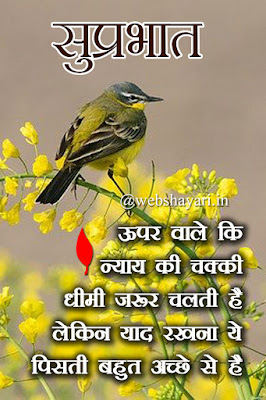 suvichar photo download