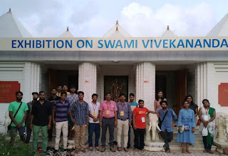 vivekanand-on-agriculture-university