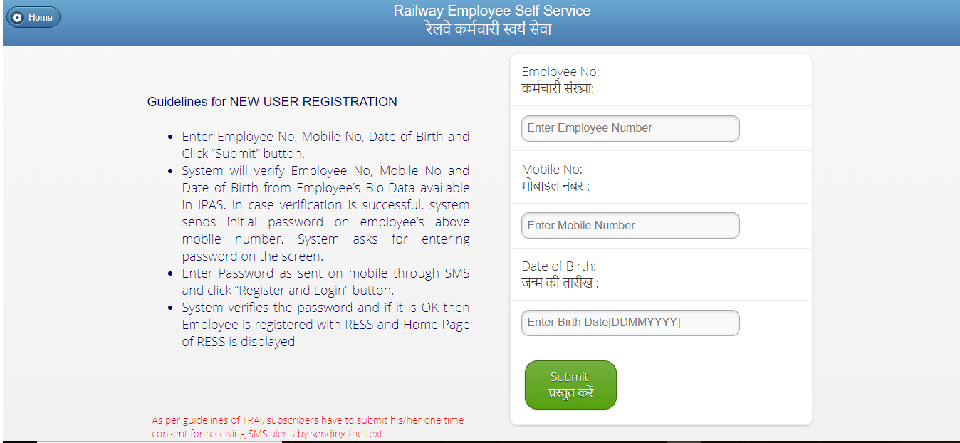 RESS User Registration