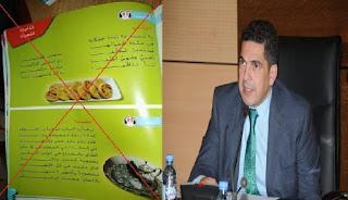 """وزارة أمزازي تتبرأ من كتاب """"حرشتي"""" و""""الصينية"""""""