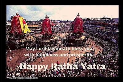rath yatra wishes image