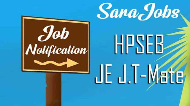 HPSEB Recruitment 2020 Notification