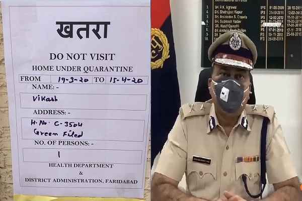 faridbad-police-lodged-fir-against-vikas-greenfield-colony-2-others-news