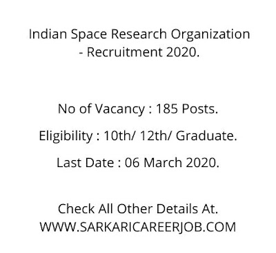 ISRO Vacancies 2020 | 185 Posts ISRO Careers 2020 Jobs | ISRO Latest Jobs 2020.