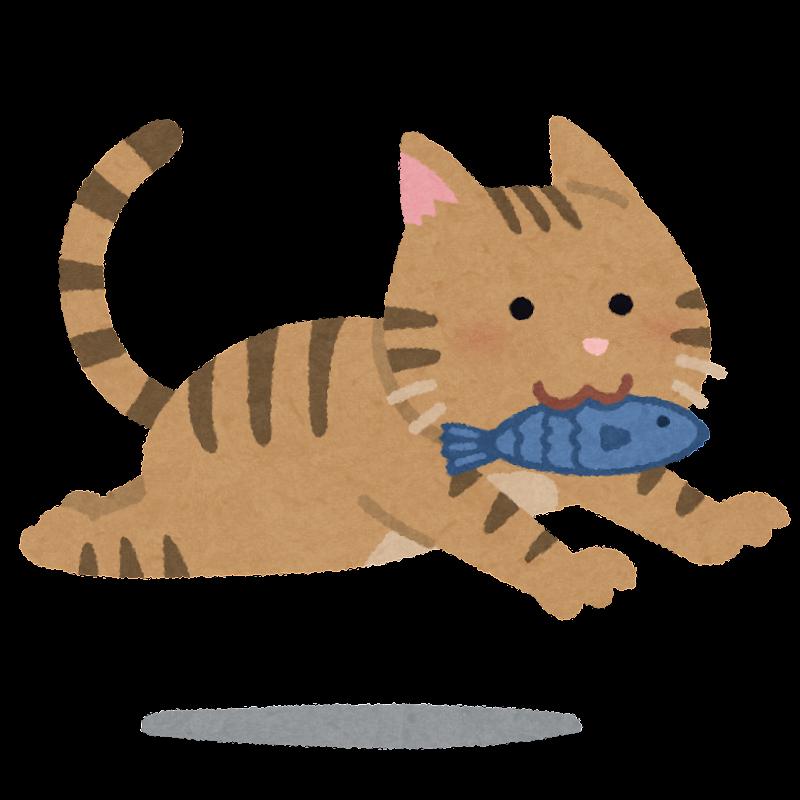 魚をくわえて走る猫のイラスト かわいいフリー素材集 いらすとや