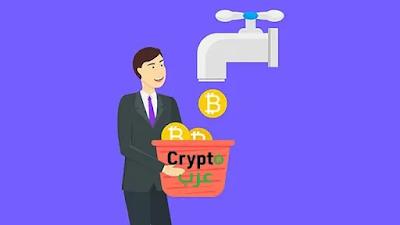 افضل صنابير البيتكوين 2021 : 5 مواقع لربح bitcoin مجانا يوميا