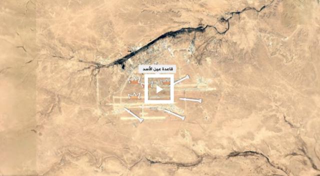 شاهد: ابرز  القواعد العسكرية الأميركية بالعراق و التي تم قصفها