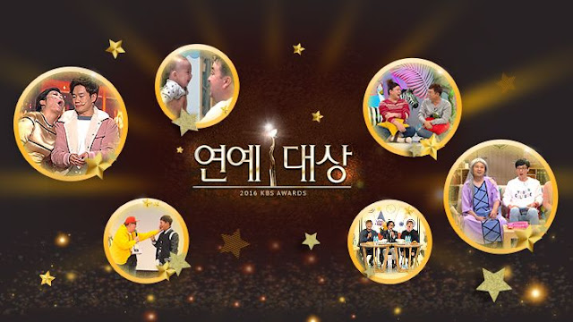 2016 KBS Entertainment Awards 161224 Eng Sub