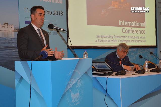 Ξεκίνησε στο Ναύπλιο το 14ο Σεμινάριο Διεθνούς Δικαίου