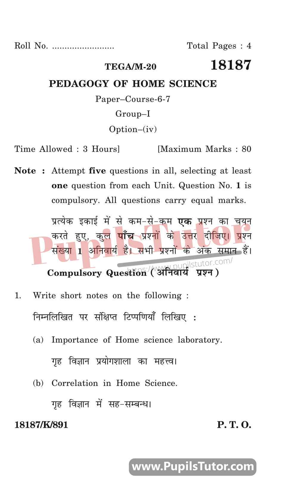 KUK (Kurukshetra University, Haryana) Pedagogy Of Home Science Question Paper 2020 For B.Ed 1st And 2nd Year And All The 4 Semesters In English And Hindi Medium Free Download PDF - Page 1 - Pupils Tutor