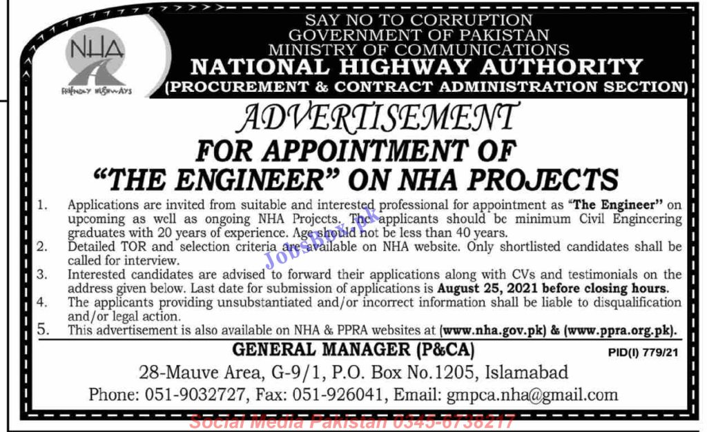 www.nha.gov.pk Jobs 2021 - National Highway Authority NHA Jobs 2021 in Pakistan
