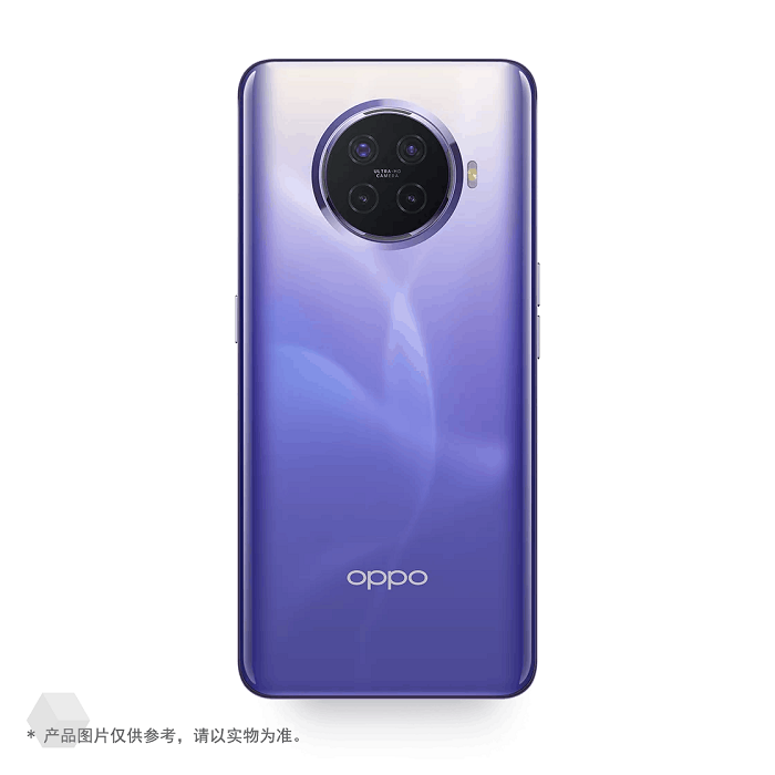 Oppo Ace 2 With 65 Watts Flash Charge