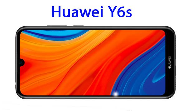 الإعلان بشكل رسمي عن الهاتف Huawei Y6s مع جميع خدمات شركة جوجل (تعرف على المواصفات التقنية للهاتف والسعر وغير ذلك..).