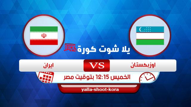 uzbekistan-vs-iran