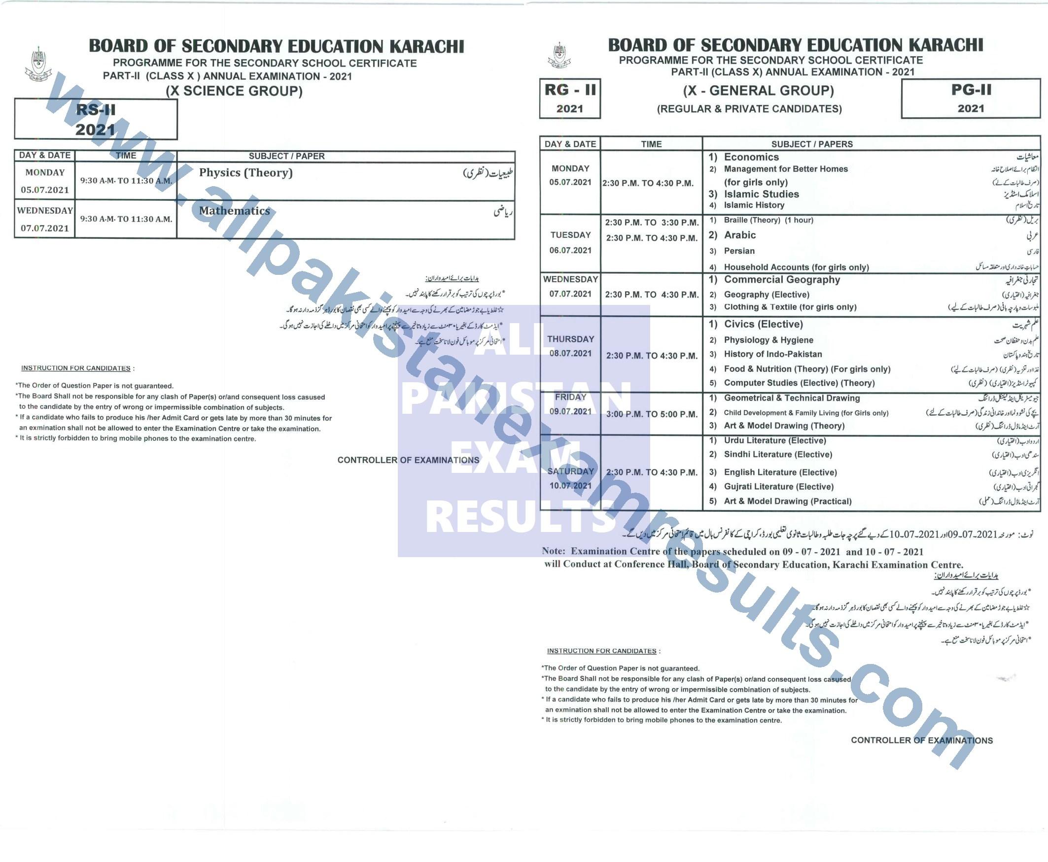 Date Sheet Karachi Board 2021 Matric Annual Exam