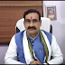 सचिन पायलट जागे पर बहुत देर से जागे : गृह मंत्री नरोत्तम मिश्रा | MP NEWS