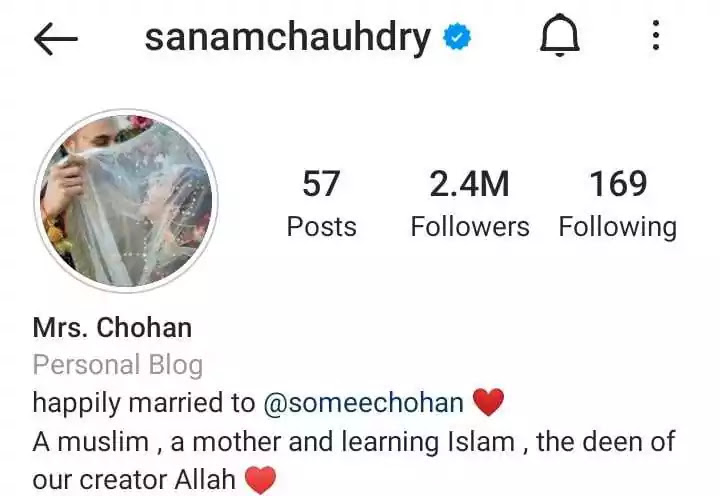 Actress Sanam Chaudhry TO Quit Showbiz For Islam
