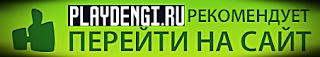 https://partglo.ru/affiliate/11019885