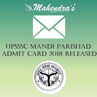 UPSSSC Mandi Parishad Admit Card 2018 Released