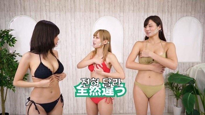 일본녀의 가슴케어 - 꾸르
