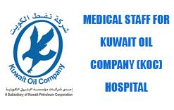 Medical Staff for Kuwait Oil Company (KOC) Hospital - Apply