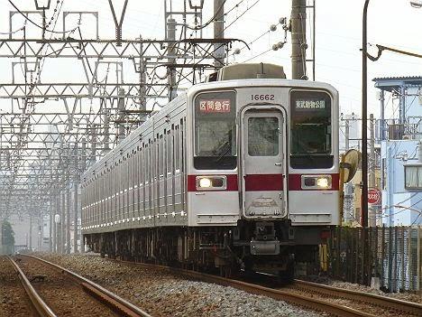 区間急行 東武動物公園行き 10030系