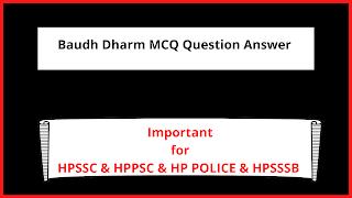 Baudh Dharm MCQ Question Answer In English