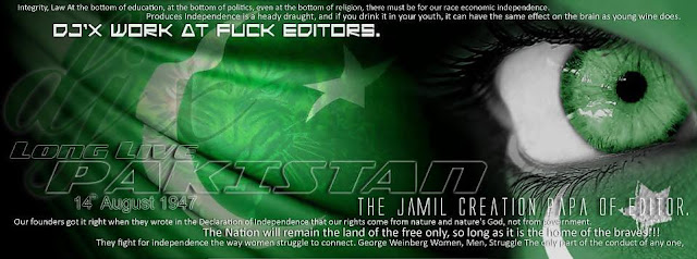 Green Eyes cover photo independence day pakistan