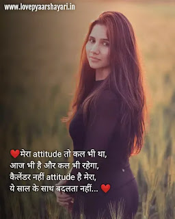 Attitude wale status for girls