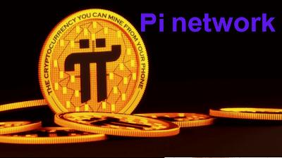 حقيقة  العملة الرقمية pi network