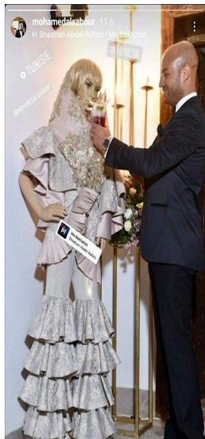 """على خلفية تصريحاتها في برنامج """"فكرة سامي الفهري"""" طليق إيمان الشريف يرد وينشر  صورة لدمية ترتدي نفس الزي الذي إرتدته طليقته حين تعرف عليها"""