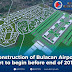 DOTr: Bulacan Airport Constuction Set to Begin Before End of 2019
