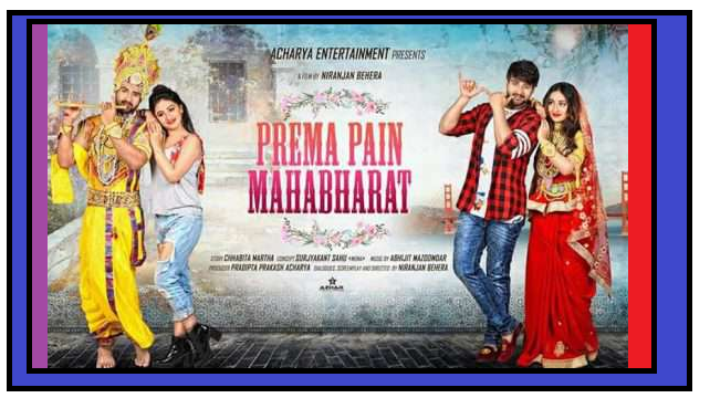 Prema-Paine-Mahabharat-odia-movie