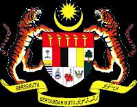 Jata negara Malaysia, Jadual gaji penjawat awam 2017