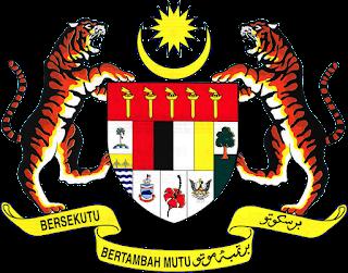 Jata negara Malaysia, Jadual gaji penjawat awam 2018