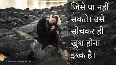 bhojpuri-sad-status-share-chat