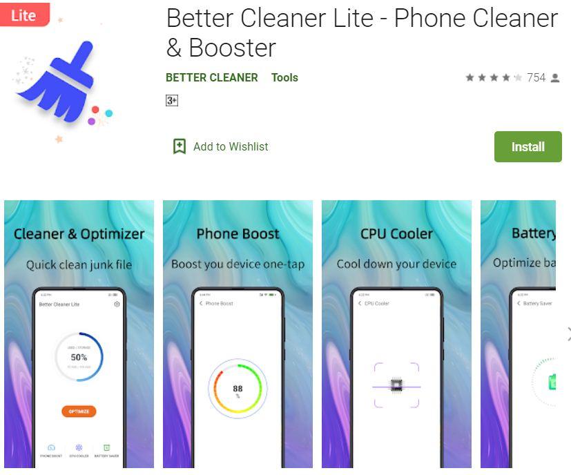 برامج تنظيف الهاتف