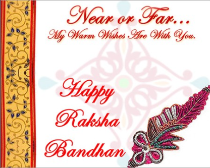 Raksha Bandhan Images Hd Download