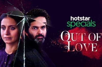 Out of Love 2021 Web Series Season 1 Multi Audio Free 480p Downloda WEB-DL