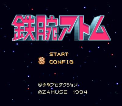 【SFC】原子小金剛(鐵臂阿童木)原版+血量無限版,Tetsuwan Atom!