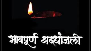 #JaunpurLive : नही रहे डायट के प्रवक्ता डा.विकास सिंह