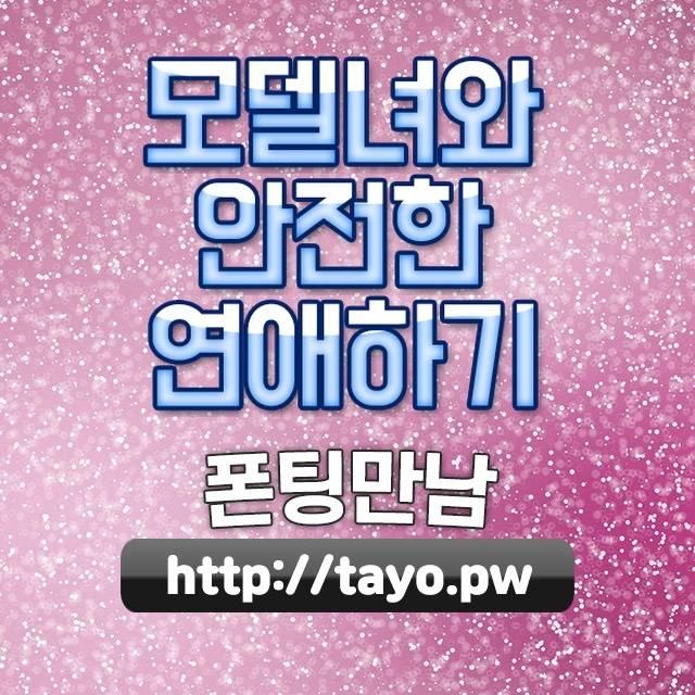 서울시성동구색소폰