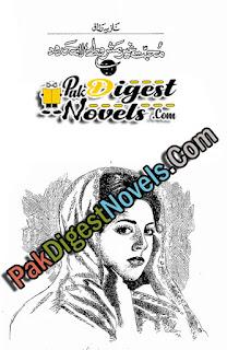 Mohabbat Gair Mashroot ' La Mehdood (Complete Novel) By Nazia Razzaq