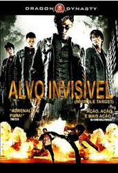 Alvo invisível – Dublado (2007)